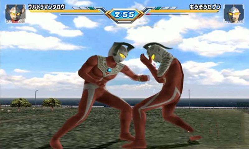 盖亚奥特曼格斗进化3截图