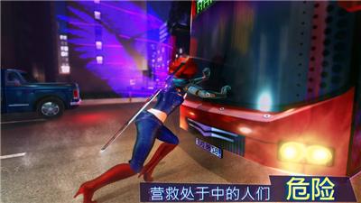 超级英雄正义模拟器3D截图