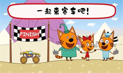 绮奇猫迷你乐园截图