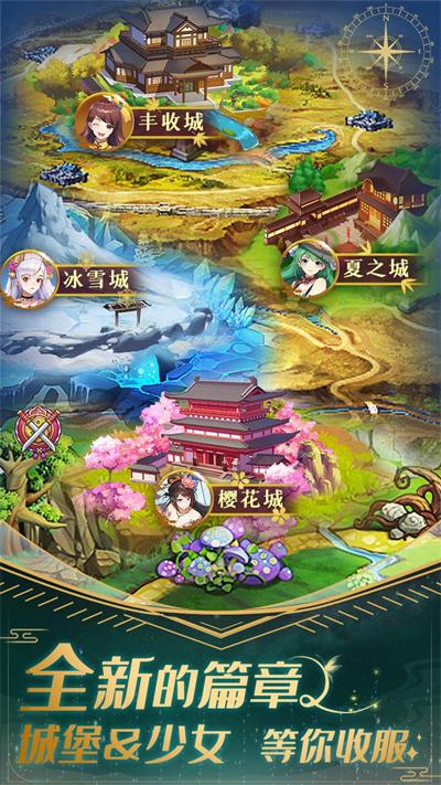 幻想圣域奇幻大陆截图