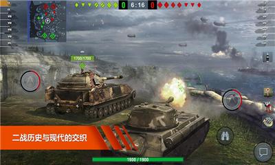 超级坦克部队截图