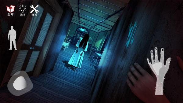 逃不出的房间3截图