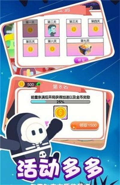 小糖人终极挑战赛截图