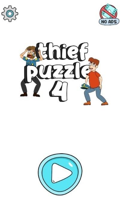 盗贼之谜4截图