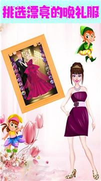 甜心小公主舞会截图