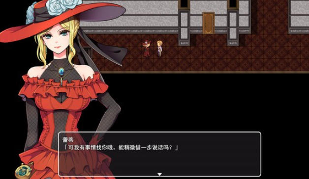 蒸汽之都的少女侦探截图