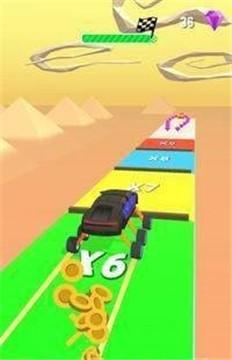 收集车轮跑截图