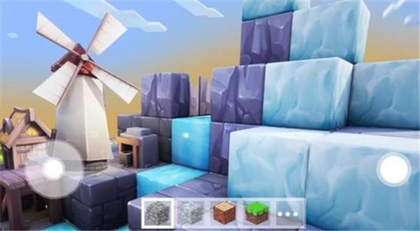 沙盒创造模拟截图