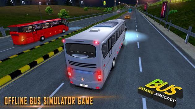 现代巴士模拟器截图