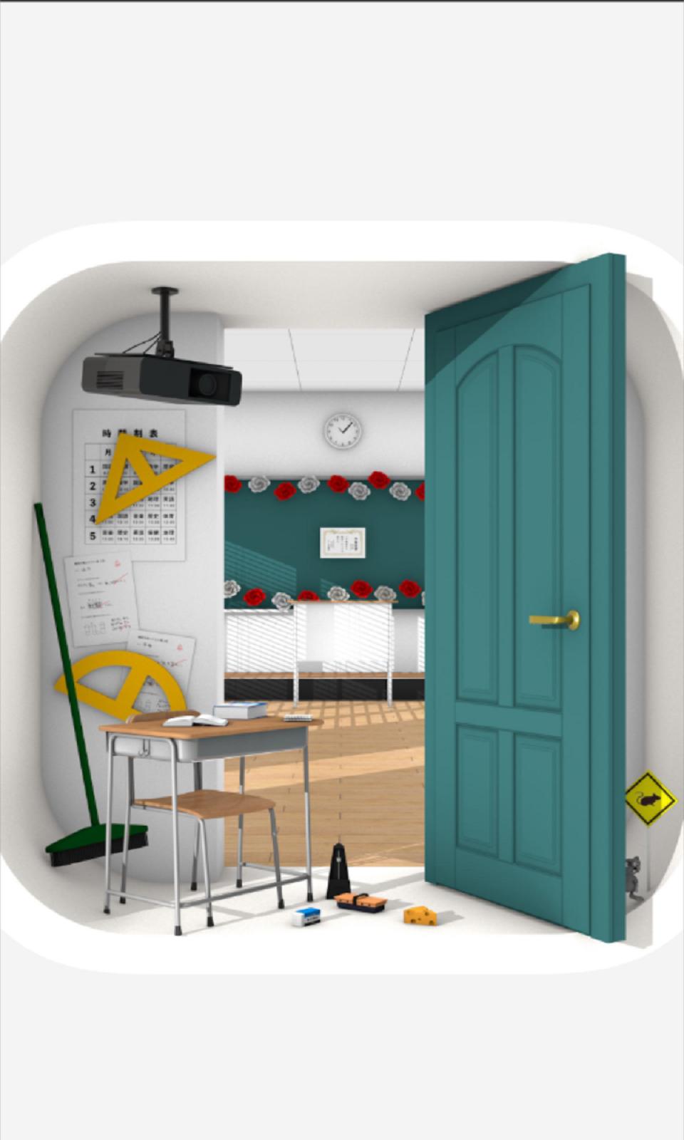无聊的教室2截图