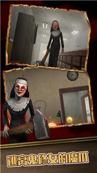 黑暗修女迷宫截图
