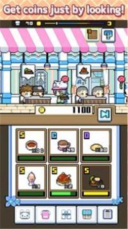 片刻餐厅截图