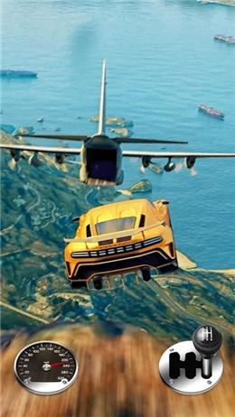 跳上飞机截图