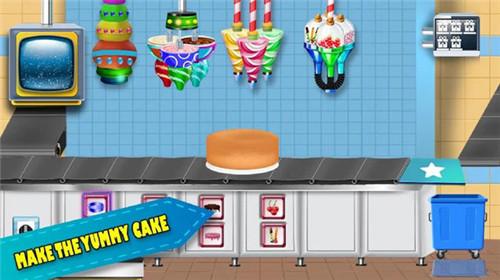 生日蛋糕制造厂截图