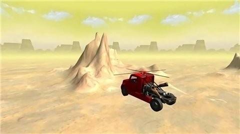 直升机卡车飞行模拟器截图