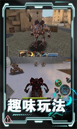 机器人末日生存截图