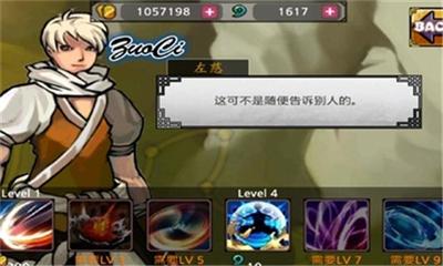 忍者战士之影截图
