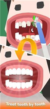 闲置的牙医截图
