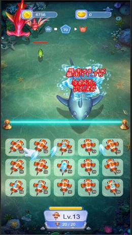 鱼鱼保卫战截图