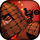 特技摩托前线官方中文版