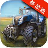 模拟农场16修改版游戏下载