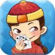 828棋牌游戏中心官网正版