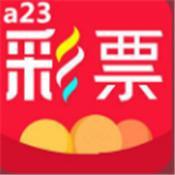 a23彩票