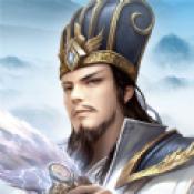 智谋三国之最强王者