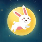 玉兔跳不停