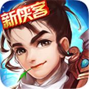 雪刀群侠传无限版