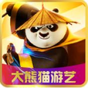 大熊猫游艺棋牌