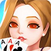 太平沙棋牌