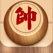 中国象棋对弈