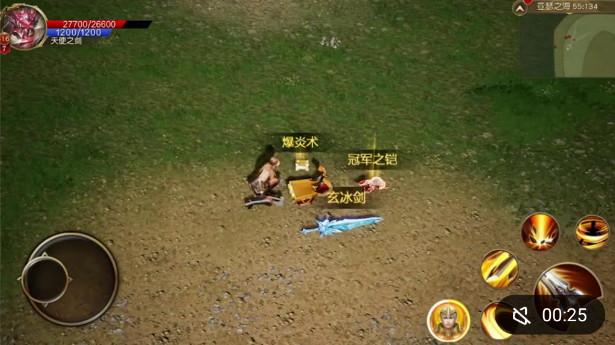 武器装备全靠爆,让神仙姐姐<刘亦菲>和你一起不断进阶,来约吗?