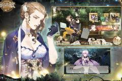 大型协作RPG 《时之歌》将于11月15日登陆iOS
