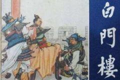 他人称三国第一,竟然做出这件事情,刘备都唏嘘不已——《吞食天地5》即将开测