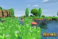 夏日狂欢来袭!《传送门骑士》PC版5折惊喜放送