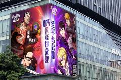 《路人超能100》楼宇广告强势进驻深圳天安云谷园区
