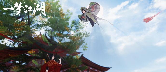 《一梦江湖》开学季版本上线 学堂跑酷王冲鸭
