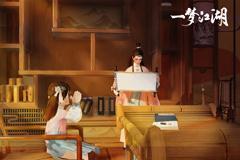 君子习六艺 《一梦江湖》师徒新系统上线