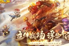 幻乐飞天首战,《梦幻西游》手游全新坐骑暗影豹现身