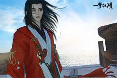 技术宅的奇幻漂流 《一梦江湖》浮生星旅开启新角色