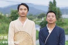 《一梦江湖》天下宗师群侠团携视频邀你入宗门