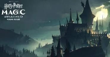 《哈利波特:魔法觉醒》评测:欢迎来到霍格沃茨~ 魔法冒险即刻开始!
