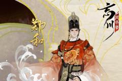 《忘川风华录》手游全新天品名士郑和即将登场!最新名士资料一览!