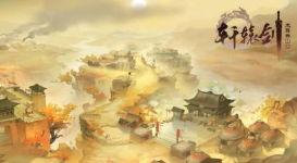 軒轅劍龍舞云山