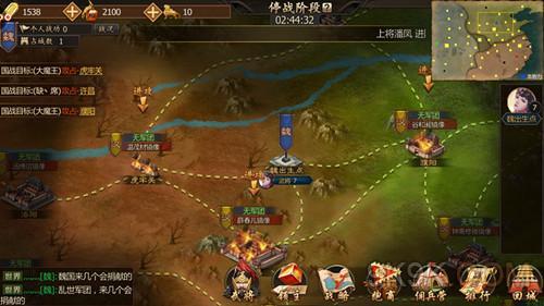 九州三国志国战系统详解