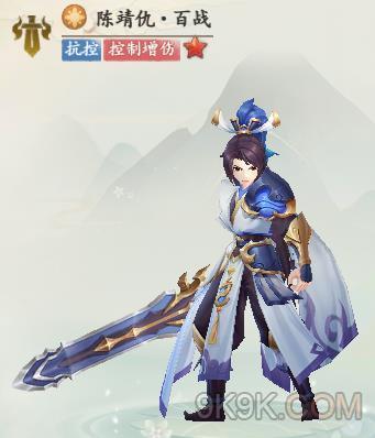 轩辕剑剑之源伙伴陈靖仇·百战详解