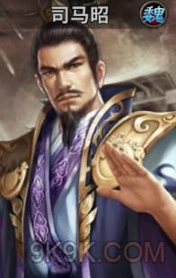 王者之师英雄司马昭值得培养吗