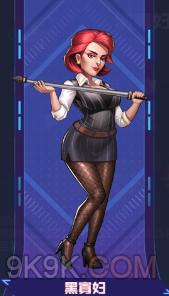 骇客猎手英雄黑寡妇值得培养吗